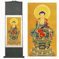 Buddhism Mahavairocana Thangka Silk Painting