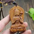 Mahasthamaprapta Rosewood Sculpture Mystic Knot